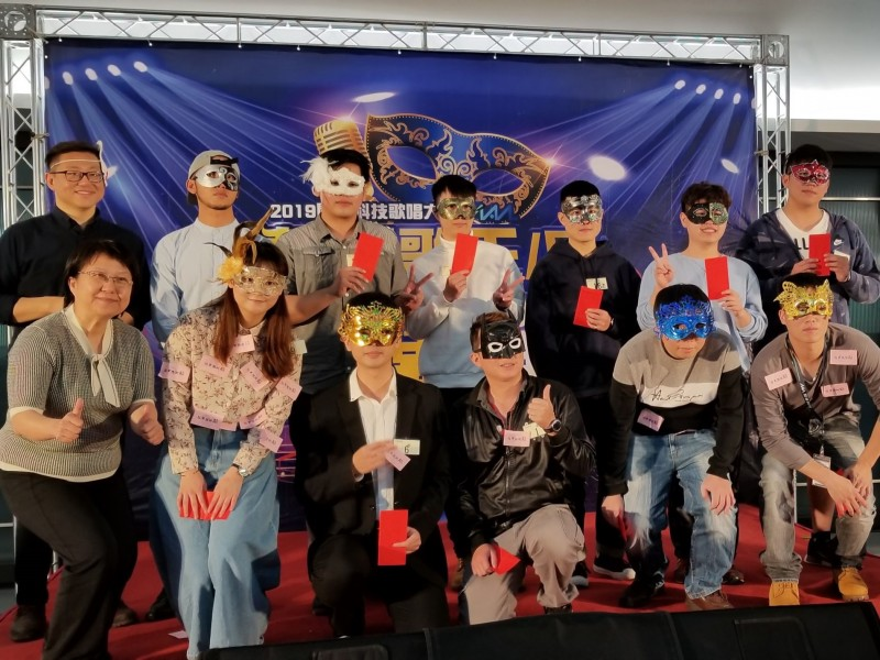2019 Masked King & Queen Singing Contest